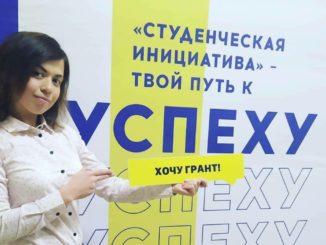 Анна Несвит