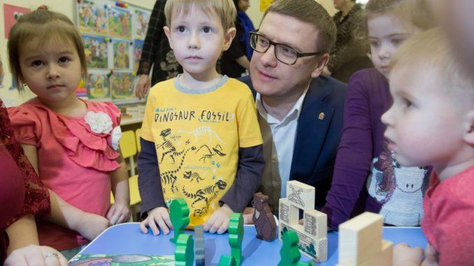 Алексей Текслер в новом детском саду Челябинска. Фото с сайта губернатора