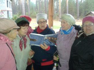 Группа «Здоровье» – литературная пауза. Фото из личного архива Г.Н. Барченко