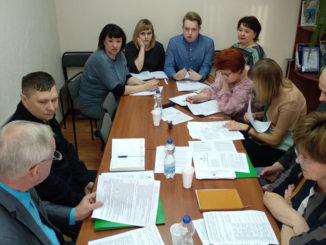 Члены депутатской комиссии по социальной политике и приглашенные специалисты