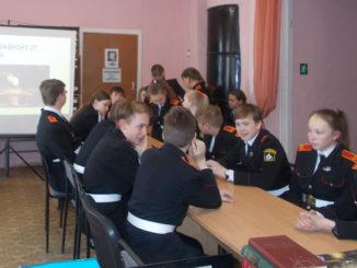 Кадетский класс школы №24 на одном из мероприятий в Центральной библиотеке