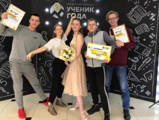 Василиса Яшкина (в центре) и её группа поддержки на конкурсе