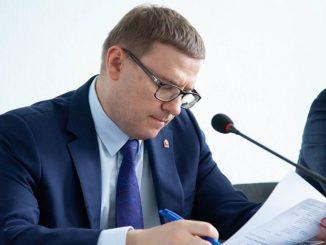 Брифинг Алексея Текслера по ситуации с коронавирусом 15 апреля