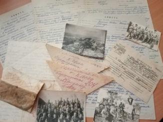 Фронтовые письма и фотографии, хранящиеся в фондах музея