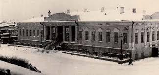 Клуб имени И.М. Захарова (бывший господский дом). Фото 1960-х гг.