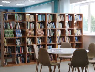 В библиотеке юных читателей займут творческими и развивающими играми, связанными с книгой и чтением