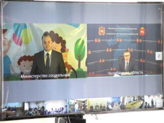 На видеосвязи губернатор Алексей Текслер (справа) и ведущий фестиваля