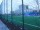 Площадка для игры в мини-футбол