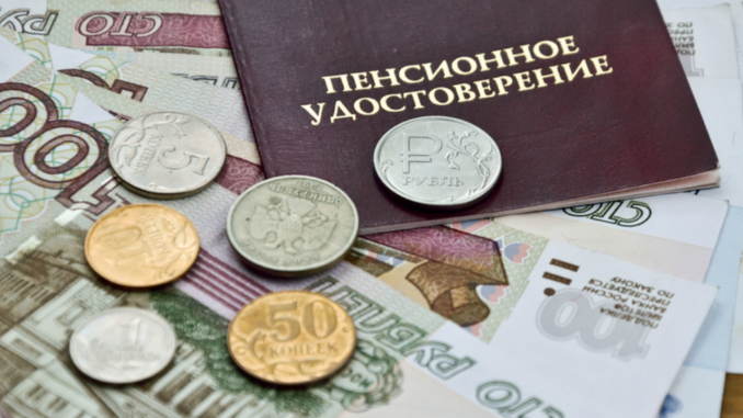 Проактивное назначение ежемесячных денежных выплат